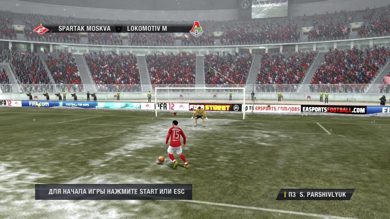 Fifa 09 upl (2009/pc/rus)
